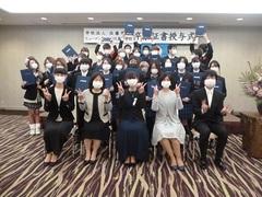 【鹿児島】卒業式を実施しました~おまけ~