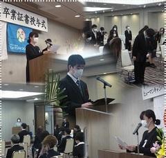 【鹿児島】卒業式が終って~3年担任のひとりごと~