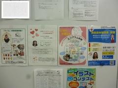 【鹿児島】鹿児島では「体験会」がアツい!