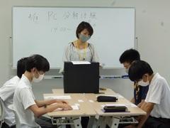 【鹿児島】分解する人と作る人(PC&ITビジネスコース体験授業)