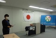 【鹿児島 通信制高校】祝☆卒業!~秋季卒業証書授与式挙行~