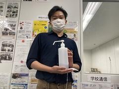 【鹿児島 通信制高校】消毒も進路指導もばっちり!