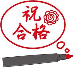 【鹿児島 通信制高校】合格ニュース・・専門学校合格おめでとう!