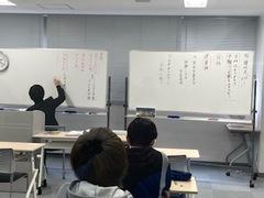 【鹿児島】授業のあとにお手伝い!・・してくれました!