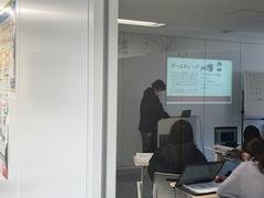 【鹿児島】学習の成果を発表!~プレゼン発表~