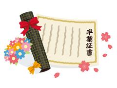 【鹿児島】3/12(金)卒業証書授与式開催による鹿児島学習センター職員不在時間のお知らせ