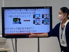 【鹿児島】スクラッチでプログラミング体験!しました!