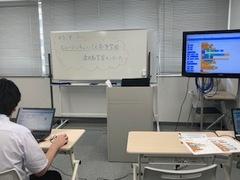 【鹿児島】スクラッチでプログラミングをやってみた!