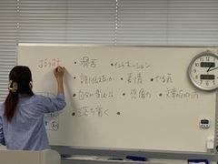 【鹿児島】にぎやか火曜日がやってきた②~専門チャレンジコース授業~