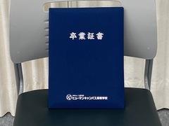 【鹿児島】ただいま、卒業証書授与式準備中!