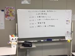 【柏】新入生向け入試説明会開催中☆