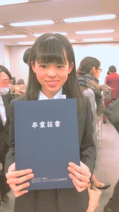【柏】大学合格おめでとう!☆