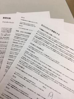 【柏】ネイルの授業スタート♡