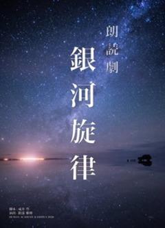【柏】パフォ、初夏公演お疲れ様☆