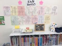 【北九州】5月からの授業見学について