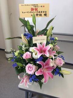 卒業おめでとう☆卒業証書授与