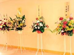【神戸】公立・私立高校の受験に落ちたら・・そんな方、通学タイプの高校で好きなこと学ぼう!