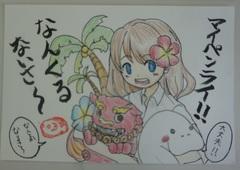 【神戸】沖縄名護本校スクーリングに行ってきました!