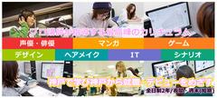 【神戸】8月のスペシャルイベントのご案内