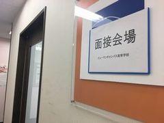 【神戸】10月入学生の入試がスタートしています★
