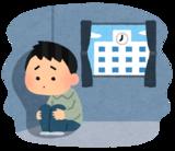 【神戸】10月1日生まだ間に合います【出願最終締め切り:9/30】