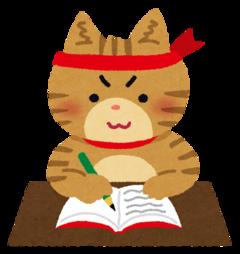 【神戸】明日は兵庫県公立高校入試【応援しています!!】