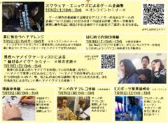 【神戸】7月の体験案内٩( 'ω' )و