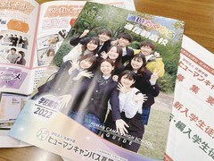 【神戸】新年度の学校パンフレットできました♬