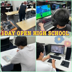 【神戸】11/3(祝水)1DAY OPEN HIGH SCHOOL開催決定☆彡