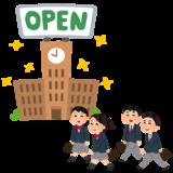 【高知】 今週末はオープンキャンパス!!
