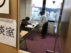 【高知】 ☆春休み中も進学コースやってます☆