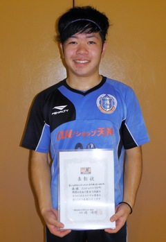 【高知】生徒所属のサッカーチームが優勝!