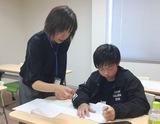 【高知】今日の進学コース