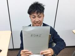 【高知】漢字検定対策中!