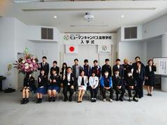 【高知】入学式を行いました!!