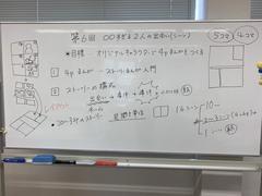 【高知】オリジナルキャラでマンガ作成?!