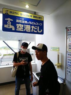 【高知】沖縄SCに2名の生徒が飛び立ちました
