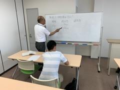 【高知】勉学の秋