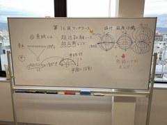 【高知】マンガ!AI学習!頑張ってます!!