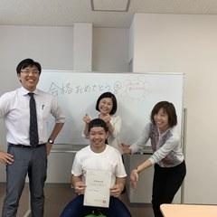 【高知】大学合格おめでとう!!