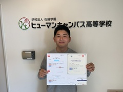 【高知】英検合格!!