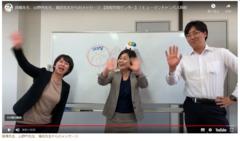 【高知】3人からのメッセージ