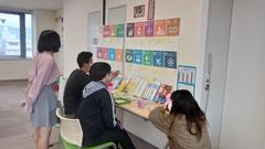 【高知】SDGsについて考える!