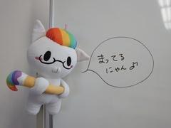 【高知】5/6,7学校あいてるよ!
