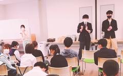 【高知】生徒会主催♬新入生歓迎会!