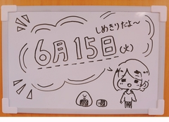 【高知】今月の締め切りイラストは~!