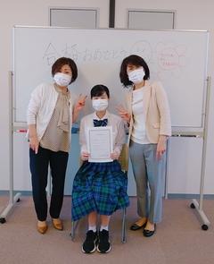 【高知】祝!合格第一号!おめでとう!!!