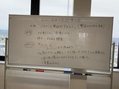 【高知】マンガ・イラスト授業探検!!