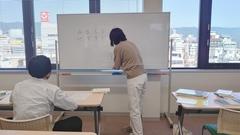 【高知】受験科目勉強(大学進学コース)