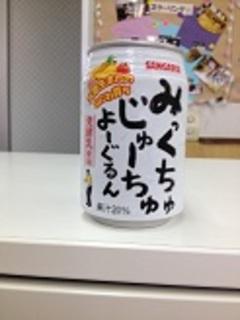 ☆ これだっ!!(^^)!! ☆